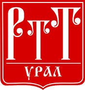 ртт-урал